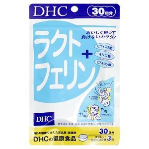 [メール便送料無料] DHC ラクトフェリン 30日分(90粒)(TN-H1-17)|osharecafe