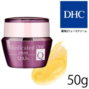 DHC 薬用 Qフェースクリーム 50g[フェイスクリーム][送料無料][073]|osharecafe