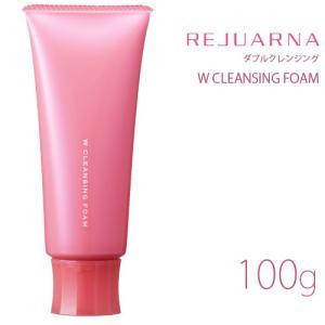 ナリス化粧品 レジュアーナ ダブルクレンジング 100g[洗顔料](TN071-4)|osharecafe