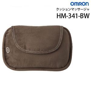 オムロン クッション マッサージャ HM-341-BW[マッサージ器 肩こり 首 腰 足 マッサージ...