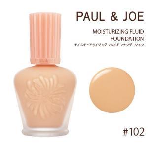ポール&ジョー モイスチュアライジング フルイド ファンデーション #102【ファンデーション】【PAUL& JOE BEAUTE】