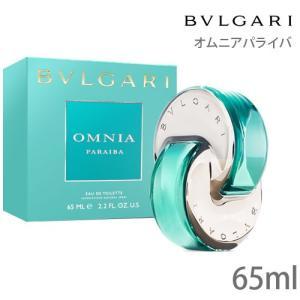 ブルガリ オムニアパライバEDT 65ml[香水][送料無料](TN011-1)|osharecafe