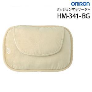 オムロン クッションマッサージャ HM-341-BG[マッサ...
