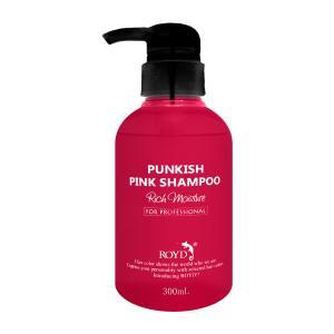 [メーカー公認正規販売店]ロイドカラーシャンプー ピンク 300ml [ROYD/ピンクシャンプー/...