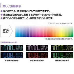 SEIKO CLOCK セイコークロック DL...の詳細画像1