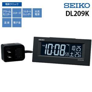 セイコークロック DL209K 電波デジタル時計 【目覚まし...