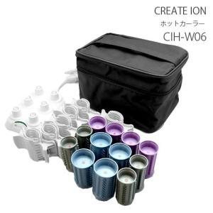 クレイツイオン CIH-W06 ホットカーラー[海外兼用][送料無料][118]|osharecafe