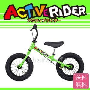WORLD ワールド アクティブライダー 6163(グリーン)※同梱不可[足けり/ランニングバイク/バランスバイク/ペダルなし自転車/野中製作所/2〜5歳] osharecafe