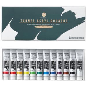 [ネコポス対応商品]ターナー色彩 アクリルガッシュ12色スクールセット