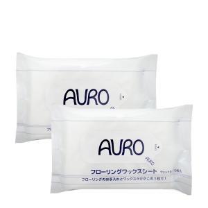 [メール便送料無料][セット]AURO アウロ フローリングワックスシート10枚入り×2個(TN106-3)|osharecafe