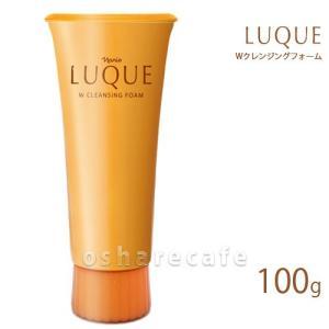 ナリス化粧品 ルクエ2 Wクレンジングフォーム 100g[クレンジング/洗顔料](TN071-3)|osharecafe