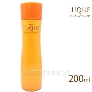 ナリス化粧品 ルクエ2 スキン ソフトニングコンク 200ml[ふきとり用化粧水](TN071-3)|osharecafe