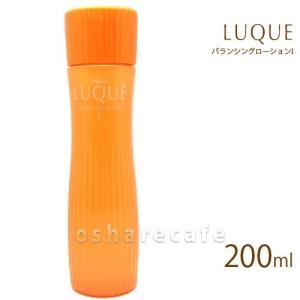 ナリス化粧品 ルクエ2 バランシングローションI 200ml[保護化粧水]|osharecafe