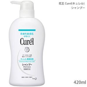 花王 Curel(キュレル) シャンプー 420ml[医薬部外品][GTT](TN073-1)|osharecafe