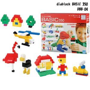 ダイヤブロック BASIC 350 DBB-04 [3歳][diablock/カワダ/Kawada/おもちゃ/ベーシック/知育/ブロック] osharecafe