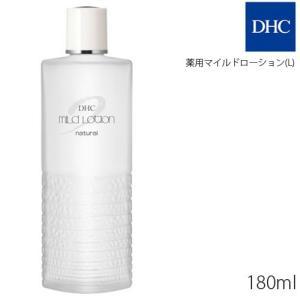 [送料無料]DHC 薬用マイルドローション(L) 180ml 植物成分のやさしさ[化粧水][医薬部外品][073]|osharecafe