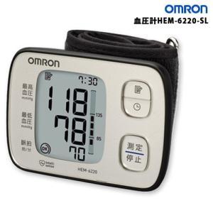 オムロン 血圧計HEM-6220-SL