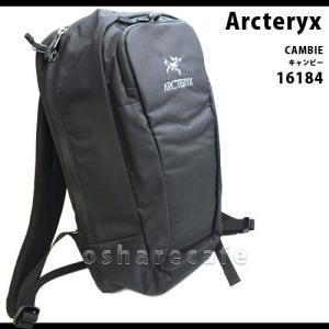 アークテリクス キャンビー バックパック ブラック16184(Arcteryx CAMBIE)【デイパック/バックパック】【送料無料】