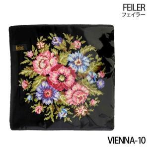 [メール便送料無料]フェイラー タオルハンカチ ウォッシュクロス 30 × 30cm ハンドタオル ヴィエンナ VIENNA-10 FEILER(TKD)(TN323-1)|osharecafe