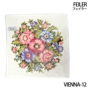 [メール便送料無料]フェイラー ハンカチ タオルハンカチ ヴィエンナ VIENNA-12 FEILER (TKD)(TN323-2)|osharecafe