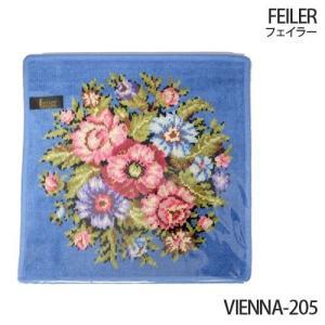 [メール便送料無料]フェイラー タオルハンカチ ヴィエンナ VIENNA-205 FEILER[FEILER ハンカチ ハンドタオル 30cm] (TKD)(TN323-1)|osharecafe