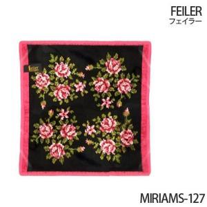 [メール便送料無料]フェイラー ハンカチ タオルハンカチ ミリアムズ MIRIAMS-127 FEILER (TKD)(TN323-3)|osharecafe