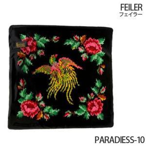 [メール便送料無料]フェイラー ハンカチ パラダイス タオルハンカチ PARADIESS-10 FEILER(TKD)|osharecafe