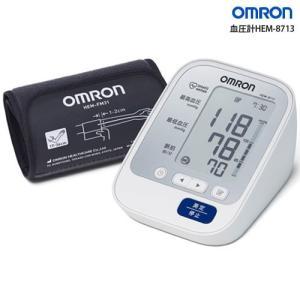 オムロン 血圧計HEM-8713 安心の「フィットカフ」と「血圧値レベル表示」付き[送料無料](TN-H2-01)|osharecafe
