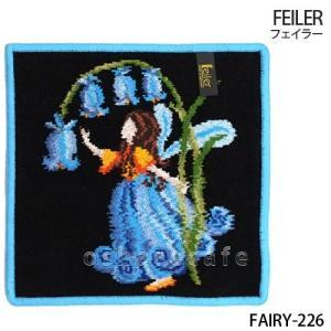 [メール便送料無料]フェイラー ハンカチ タオルハンカチ フェアリー FAIRY-226 FEILER (TKD)|osharecafe