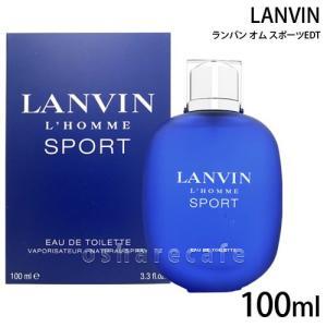 ランバン オム スポーツEDT 100ml[香水](TN005-1)|osharecafe