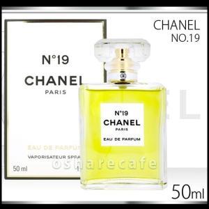 シャネル NO.19 EDP 50ml(オードパルファム)[CHANEL][香水][送料無料]|osharecafe
