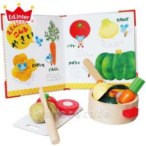 エド・インター チーズくんのおいしいスープ [3歳〜][エドインター/Ed.Inter/えほんトイっしょ/木のおもちゃ][送料無料][142]|osharecafe