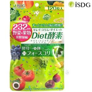 [メール便送料無料]医食同源ドットコム 232Diet酵素 プレミアム 120粒[サプリメント][複合植物発酵物含有食品](TN038-0)|osharecafe