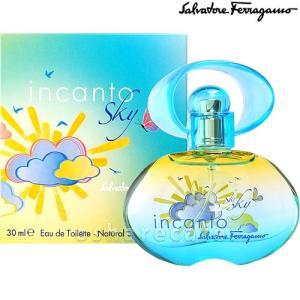 サルヴァトーレフェラガモ インカントスカイEDT 30ml(オードトワレ)[香水]|osharecafe