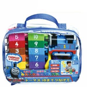 トーマス 10までつなげて 83333[学研ステイフル][ブロック・積み木][2歳〜][知育]|osharecafe