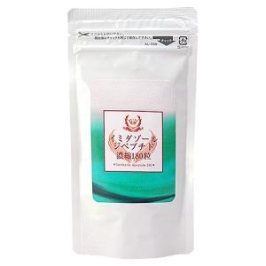 [メール便送料無料] イミダゾールジペプチド濃縮180粒[鶏胸肉抽出成分](TN038-2)|osharecafe