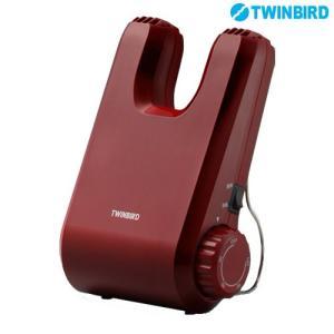 ツインバード くつ乾燥機 SD-4546R(レッド)[送料無料][靴乾燥機 脱臭 除菌 消臭 革靴 ...