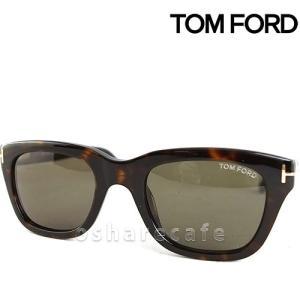 トムフォードTOM FORD メガネフレーム FT0237-52N[ウエリントン眼鏡/アイウェア/メガネ/セルフレーム][送料無料]|osharecafe