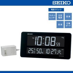 セイコークロック DL208W デジタル時計 [電波クロック/DL208W/SEIKO][送料無料]...