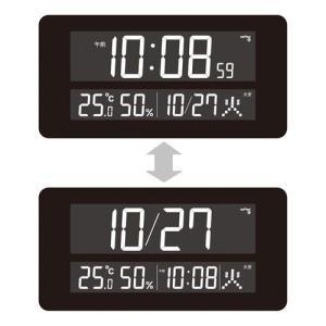 セイコークロック DL208W デジタル時計 [電波クロック/DL208W/SEIKO][送料無料](TNH304)|osharecafe|04