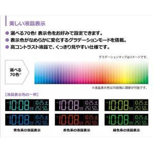 セイコークロック DL208W デジタル時計 [電波クロック/DL208W/SEIKO][送料無料](TNH304)|osharecafe|06
