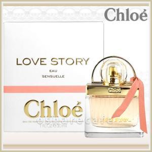 [Chloe]クロエ ラブストーリー オーセンシュエルEDP 30ml (オードパルファム)[送料無料](TN025-2)|osharecafe