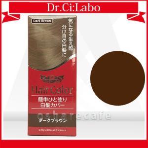 [ネコポス対応商品]ドクターシーラボ 簡単ひと塗り白髪カバー ダークブラウン[シーラボ 白髪カバー]|osharecafe