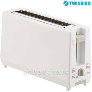 ツインバード ポップアップトースター TS-D404W(ホワイト)[送料無料](TN250-1)|osharecafe
