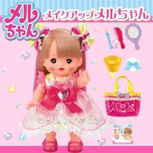 メイクアップメルちゃん[3歳〜][お部屋/お化粧/いろがかわる/パイロットインキ/お人形遊び/おにんぎょうセット][139]|osharecafe