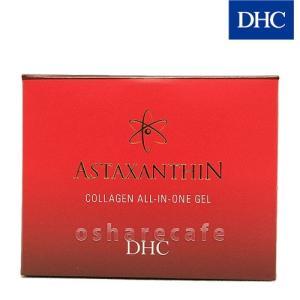 DHC アスタキサンチンコラーゲンオールインワンジェル 120g[ジェル][送料無料]|osharecafe