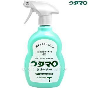 東邦 ウタマロクリーナー400ml[住宅用合成洗剤](TN234-2)