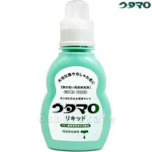 東邦 ウタマロリキッド400ml[洗濯用合成洗剤](TN097-2)|osharecafe