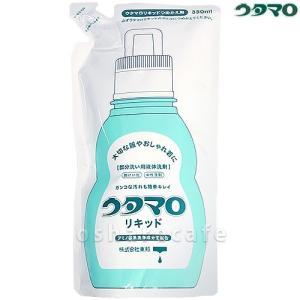 東邦 ウタマロリキッド 詰替350ml[レフィル/詰め替え/つめかえ用][洗濯用合成洗剤]|osharecafe