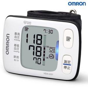 オムロン 血圧計HEM-6301[送料無料](TN457-1)